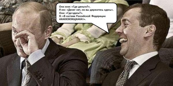 фотография медведева денег нет вы держитесь прежде чем