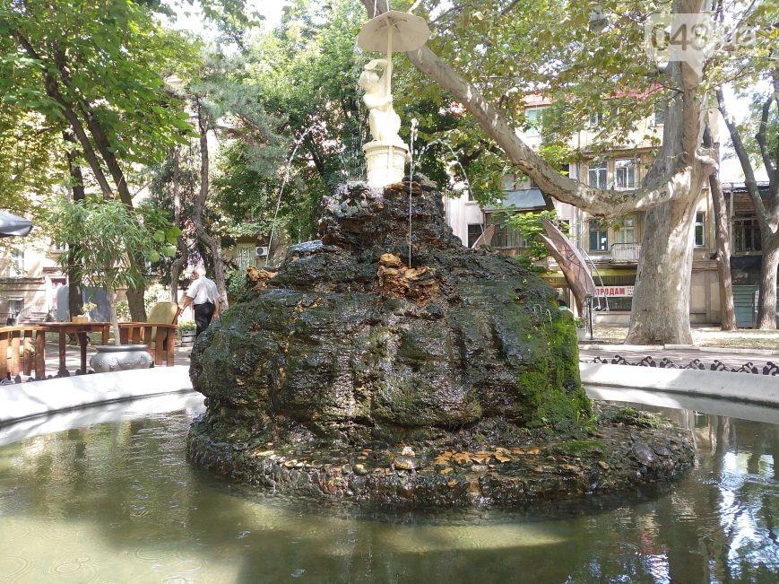 поясничного отдела одесский фонтан духов фото фотографии города