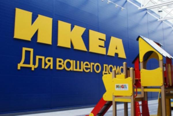 голландское качество для украинцев магазин Ikea будет в киеве