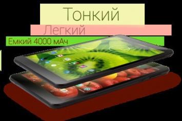 Стартовали продажи планшета texet ТМ-8044