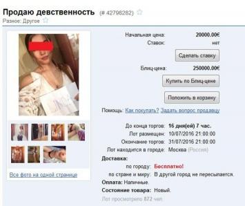 devushki-za-dengami-moskva-foto